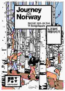 journey-norway.jpg