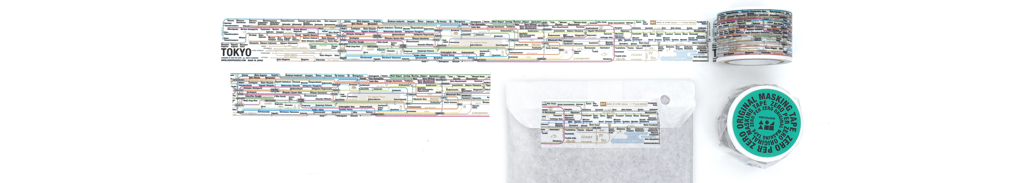 Tokyo Subway Masking Tape