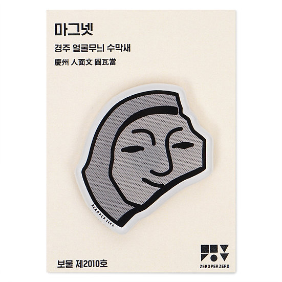 ROOF-END TILE WITH HUMAN FACE | Magnet