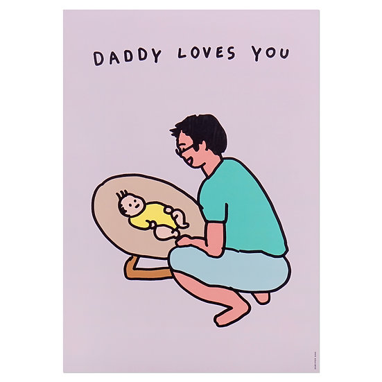 FATHER AND BABY   A3 poster