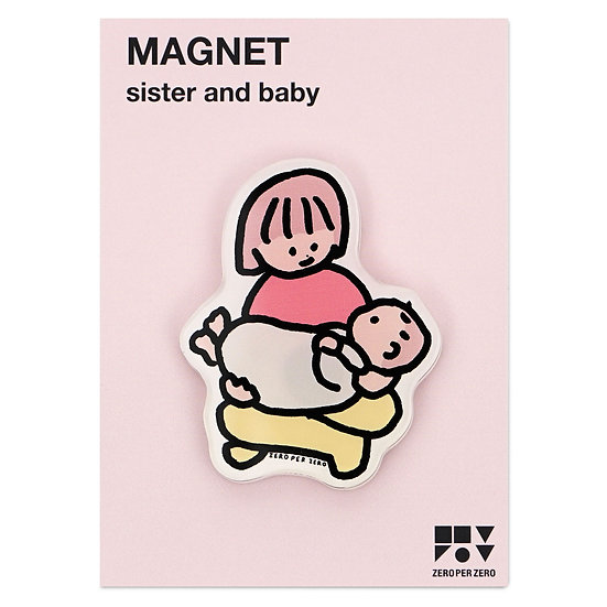 SISTER AND BABY | Magnet