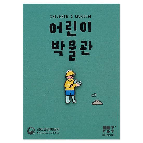 CHILDREN'S MUSEUM BOY | Pin