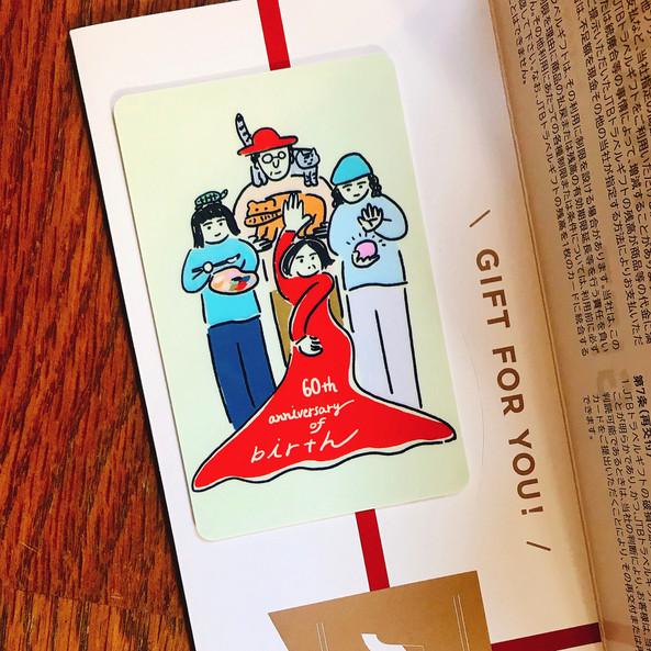 オリジナル旅行券(JTB)