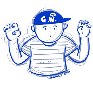 G.W.(ガウ)
