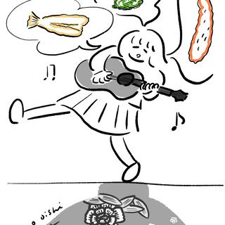 天丼の唄とぺこぺこ