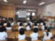 保育園での論語教室の風景