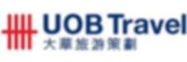 logo uob travel.png