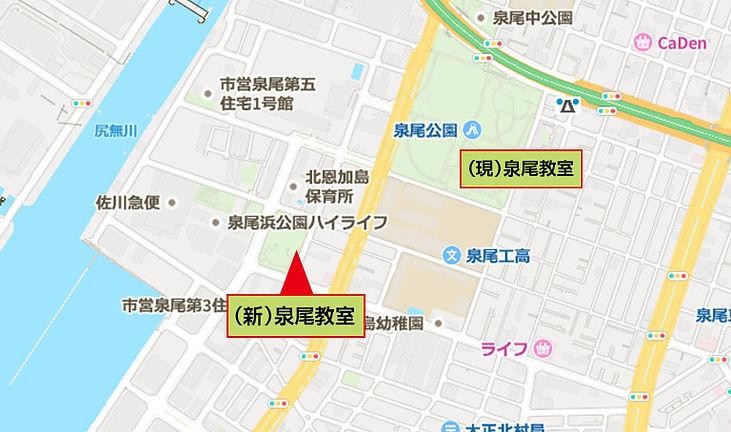 20200916_map.jpg