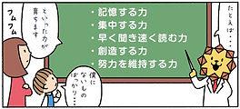 comic_top.jpg