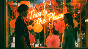 This is the Place. Part I