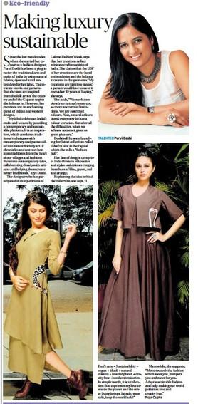 Purvi Doshi - Deccan Herald - Friday, 19