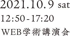 アセット 9_2x.png