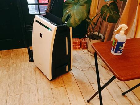 空気清浄機を導入しました!