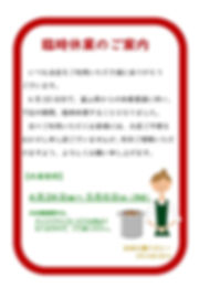 LINE_P2020423_200739.jpg