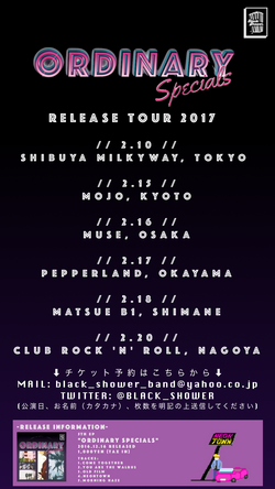 // Release Tour // 2017.2.10~