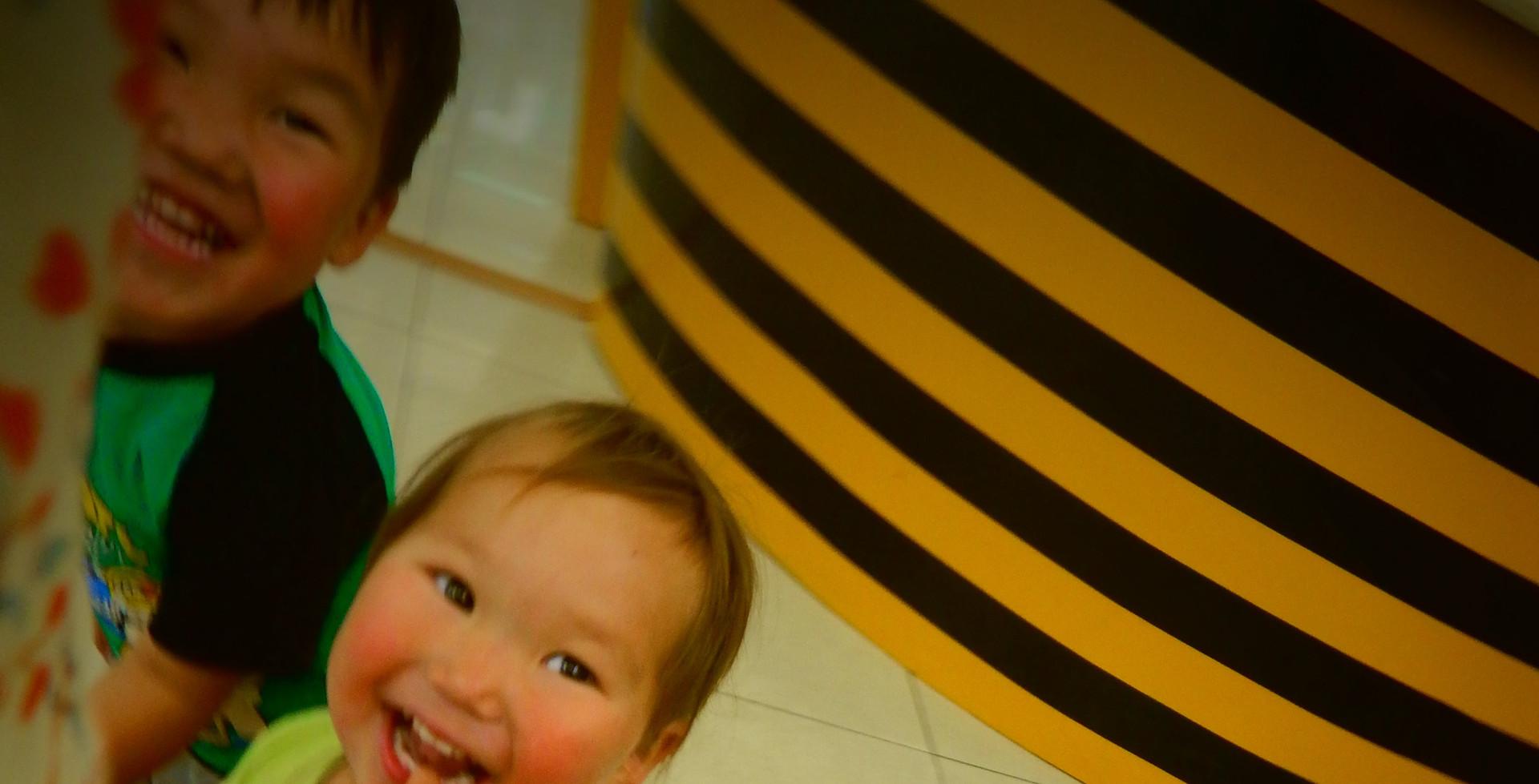 Enfants, Oulan-Bator