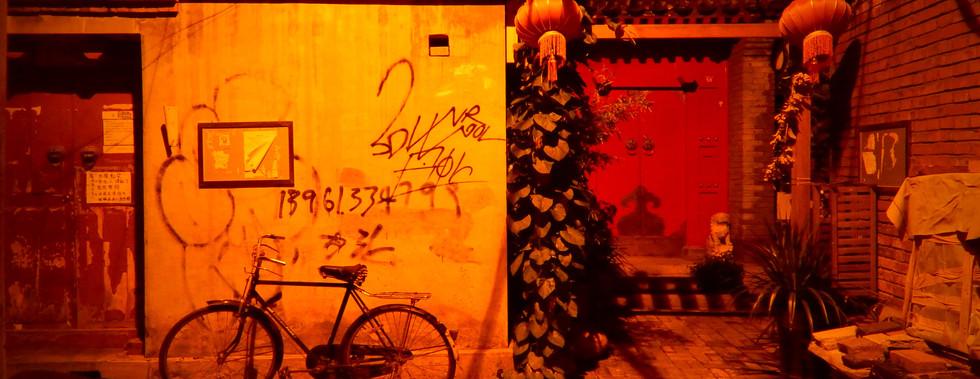 Vélo, Pékin