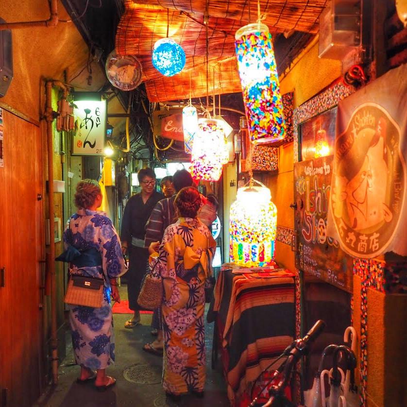Filles de Kyoto
