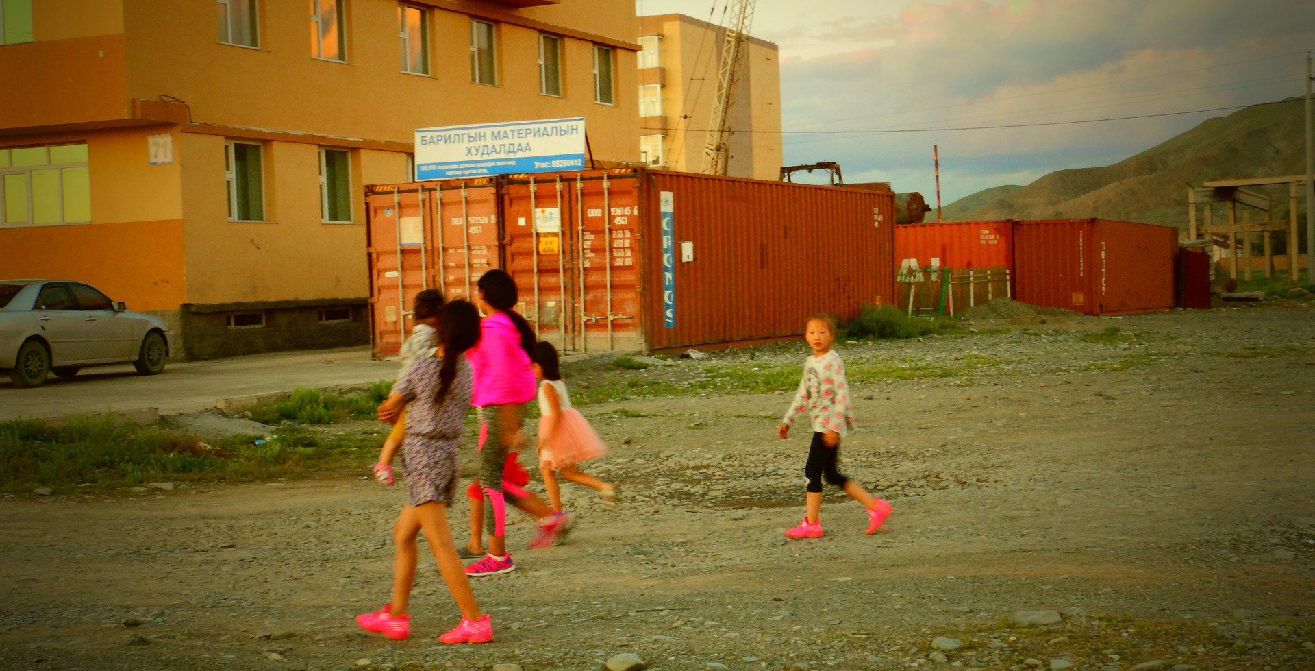 Enfants, Bayankhongor