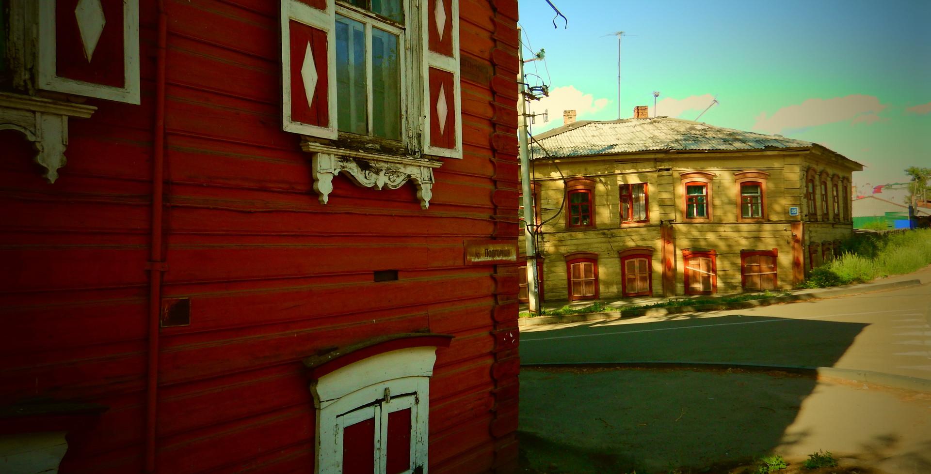 Maison, Yakutsk