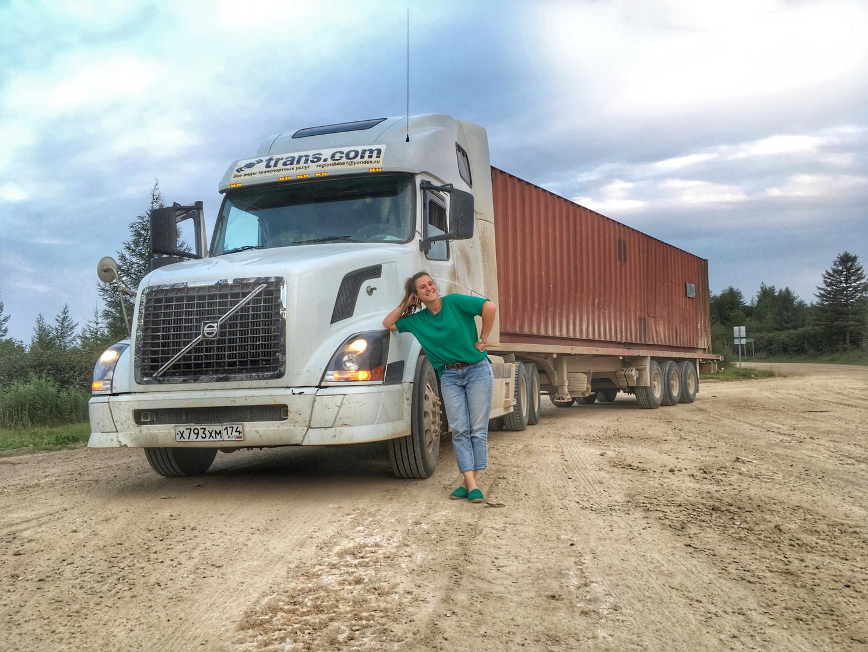 Moi et le camion de Vitali