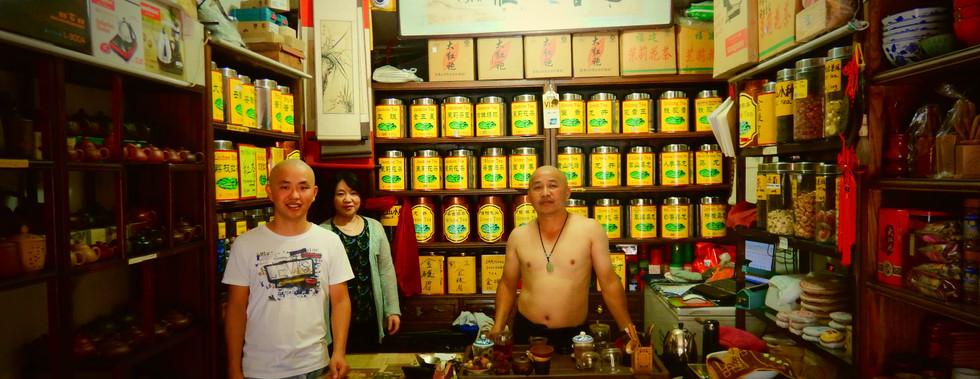 Vendeurs de thé, Pékin