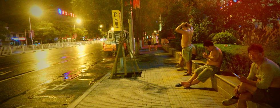Rue, Pékin