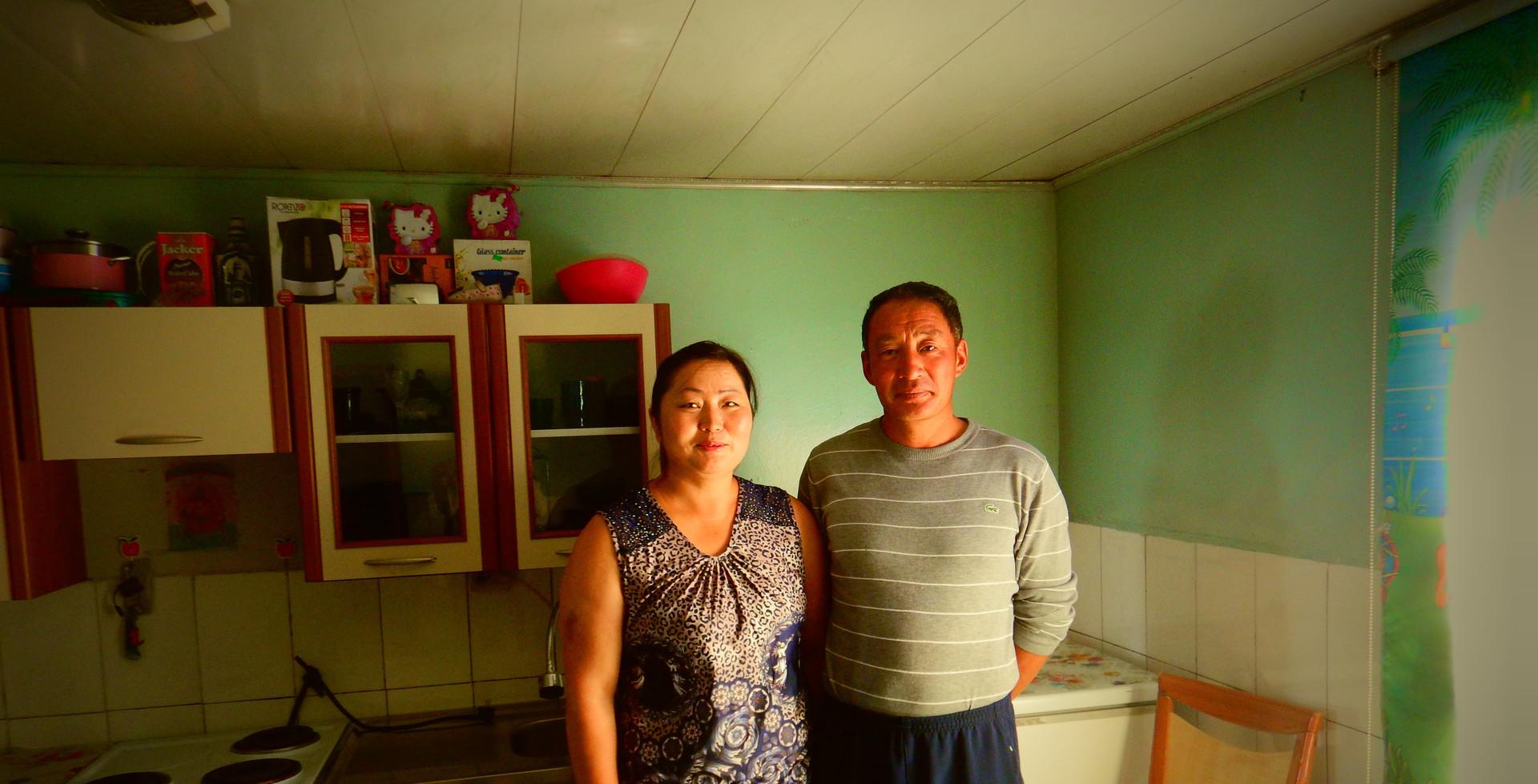 Couple mongol