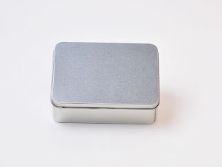 Silver Retangular Box