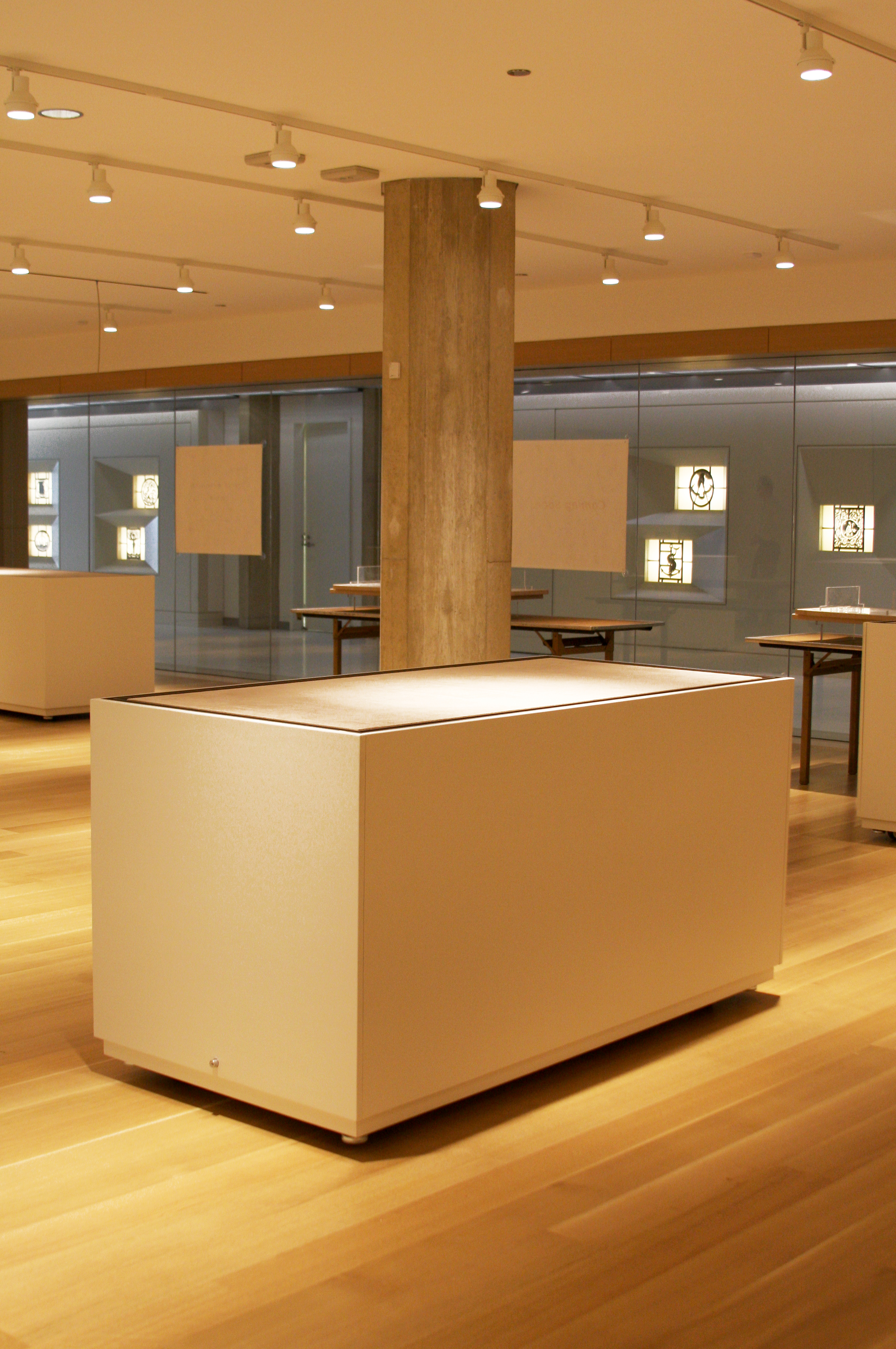 Special Collections Research Gallery