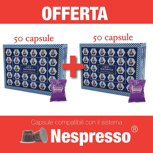100 pz Giacometta - DECAFFEINATO