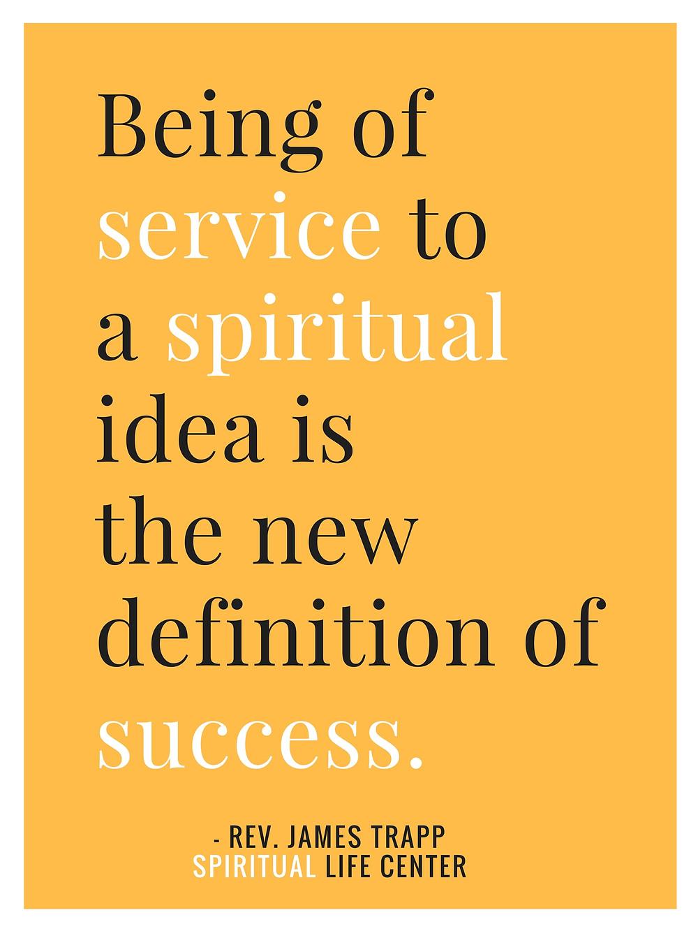Spiritual Life Center quote
