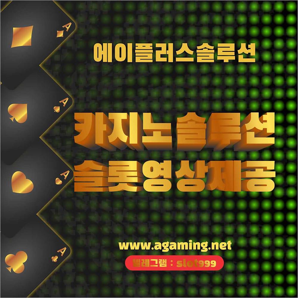 슬롯 사이트 제작 021032