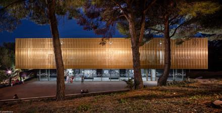Centre Culturel ALB'ORU