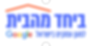 Google_Together_from_Home_Logo.png