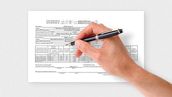 купить счет-фактуру, помощь в составлении счет-фактуры, помощь в составлении документации,отчетная документация, отчетная документация спб, чеки спб, любые чеки, любой пакет документов спб, счет фактура, счет-фактура спб