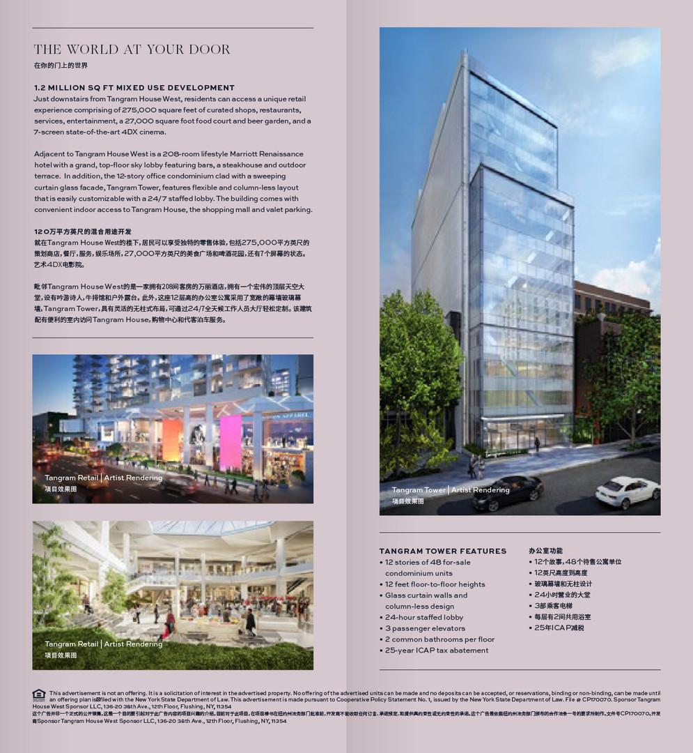 luxury-real-estate-spread-01a.jpg