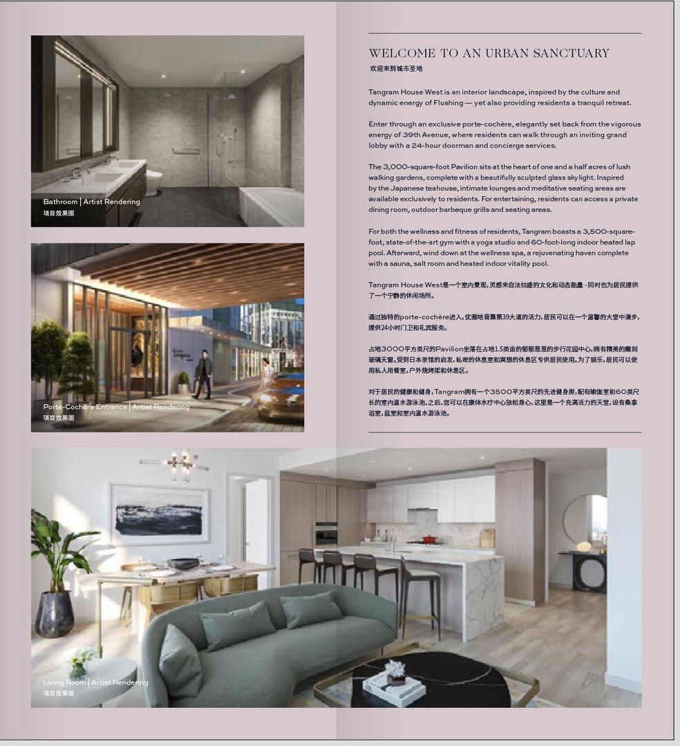luxury-real-estate-spread-02b.jpg