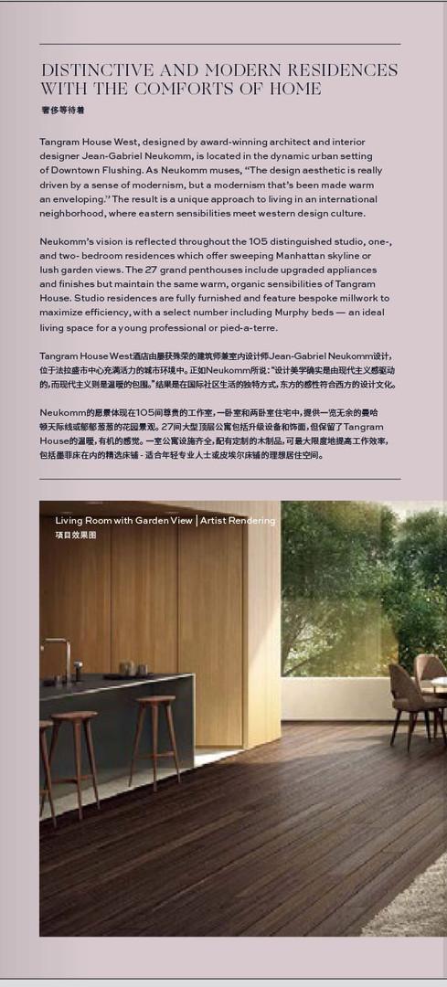 luxury-real-estate-spread-02a.jpg