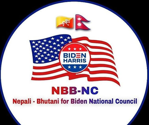 Nepali-Bhutani%2520Council%2520Logo_edit