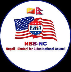 Nepali-Bhutani%20Council%20Logo_edited.j