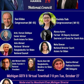 Michigan GOTV and Virtual Townhall 7-9pm Tues, Oct 27