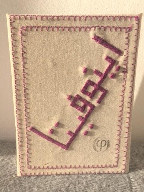 Small Notebook with Purple Farsi Decoration
