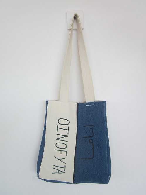 Tote bag for Oinofyta