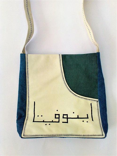 Pocket 2 colour shoulder bag