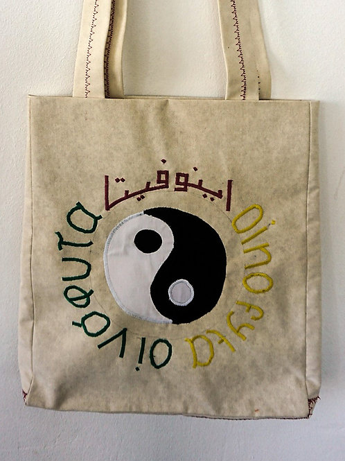 Ethical up-cycled canvas bag