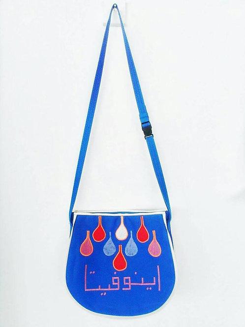 Zaher Shoulder Bag