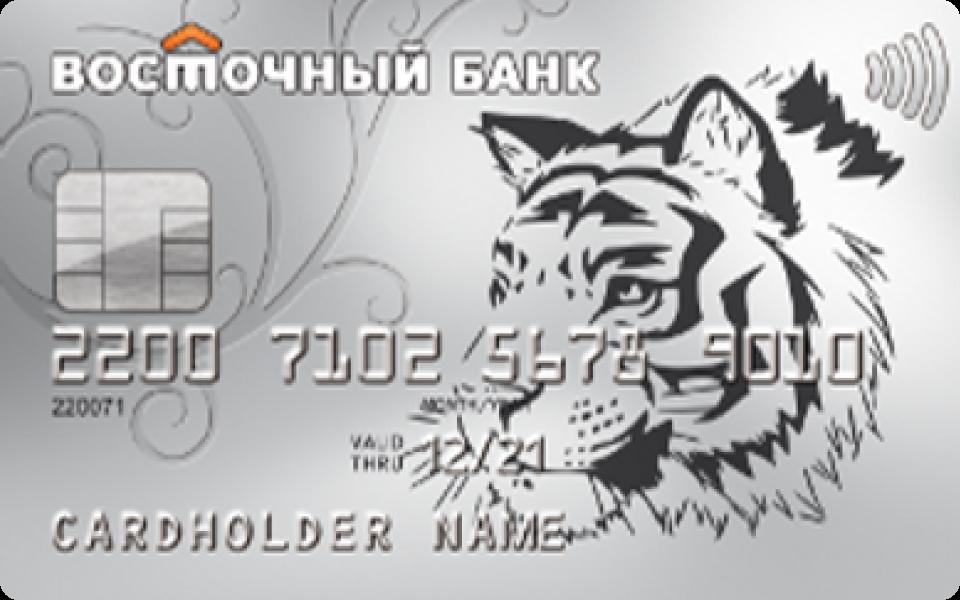 Кредитная карта «90 дней без %» — Восточный банк — Visa / Мир / Union Pay