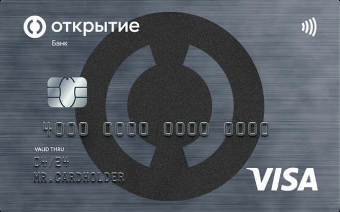 Кредитная карта 120 дней — Банк Открытие — Visa Gold