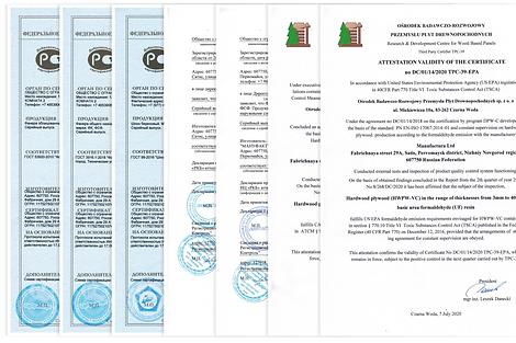 Сертификаты качества — Сатис